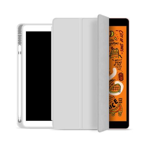 """Чехол Smart Case с держателем для стилуса для iPad 7 10.2"""" (2019) - Stone"""