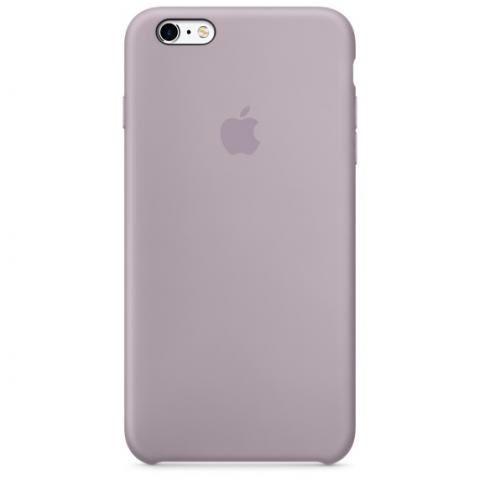 Apple Silicone Case для iPhone 5/5S/SE Light Violet (Hi-Copy)