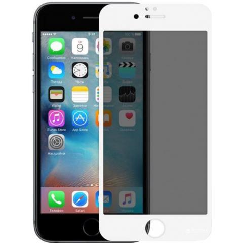 Стекло защитное iPhone 7/8 2,5D White Privacy Антишпион