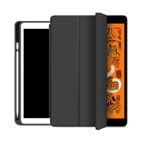 Чехол Smart Case с держателем для стилуса для iPad Mini 4 - Черный