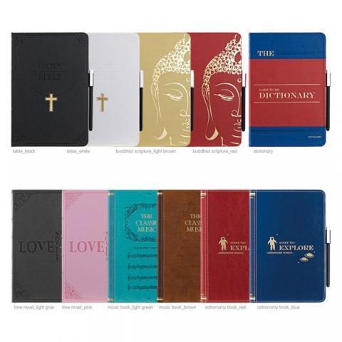 Ozaki O!coat Wisdom Astronomy Book Blue For iPad mini 3/iPad mini 2/iPad mini (OC103AB)