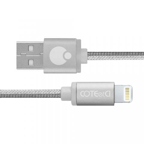Кабель Lightning для iPhone/iPad/iPod - Coteetci M30i 2м, серебристый